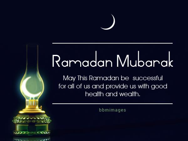 Hasil carian imej untuk PUASA ramadhan quote