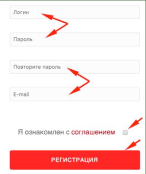Регистрация в Avour 3
