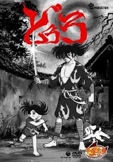 تقرير أنمي دورورو إلى هيكيمارو Dororo to Hyakkimaru