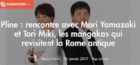 http://www.numerama.com/pop-culture/227448-pline-rencontre-avec-mari-yamazaki-et-tori-miki-les-mangakas-qui-revisitent-la-rome-antique.html