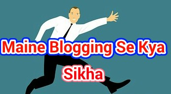 maine blogging se kya sikha.