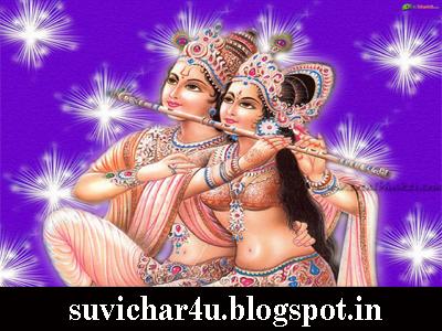 Raas Lila of krishna ko janane par hamen jiwan ki har hakikat samajh men a sakti hai.