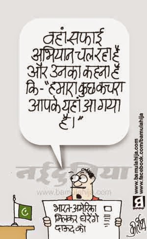 india pakistan cartoon, daud ibrahim, Terrorism Cartoon, safai abhiyan, cartoons on politics, indian political cartoon