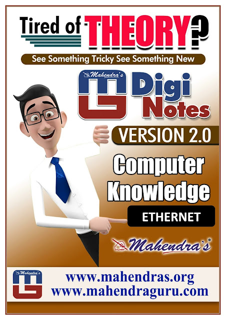 Digi Notes - 2.0 | ETHERNET | 31.10.2017