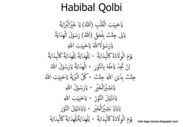 Sholawat Ya Habibal Qolbi Tulisan Arab