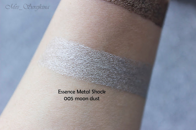 Кремовые тени Essence Metal Shock 005 moon dust свотч