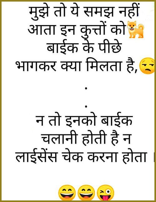 Whatsapp Funny Profile Pictures Free Download : whatsapp, funny, profile, pictures, download, Funny:, Funny, Images, Hindi, Whatsapp