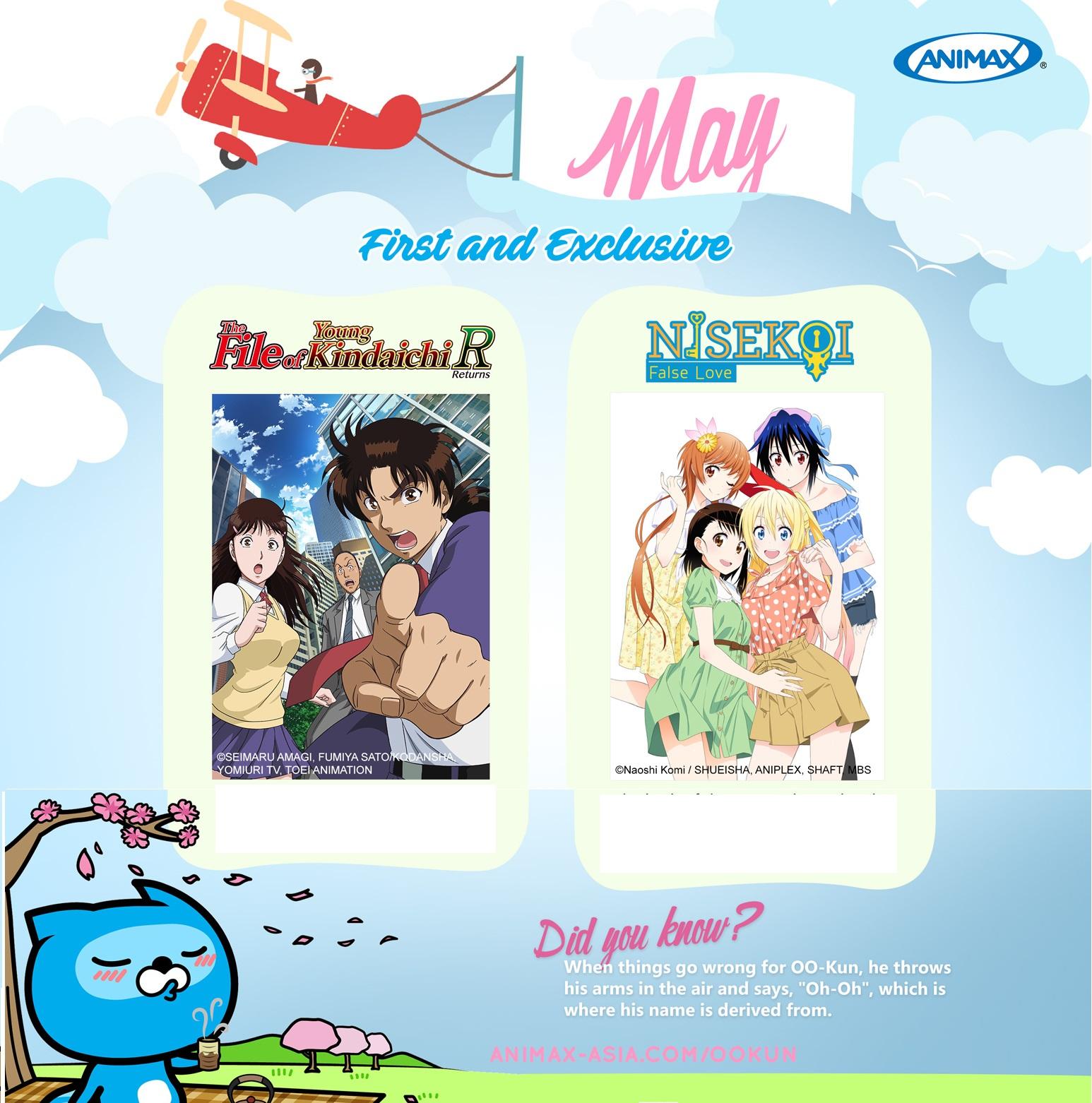 Nisekoi And Kindaichi Are Back On Animax