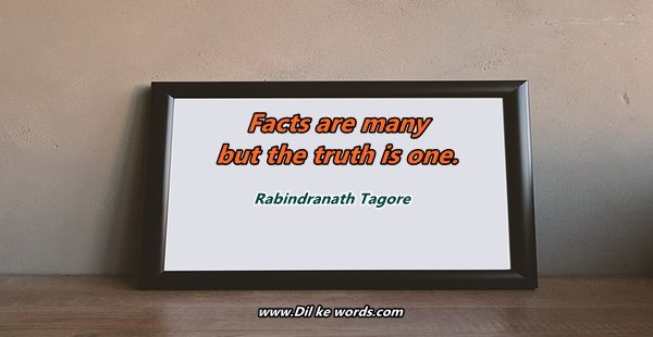 Facts quotes in hindi