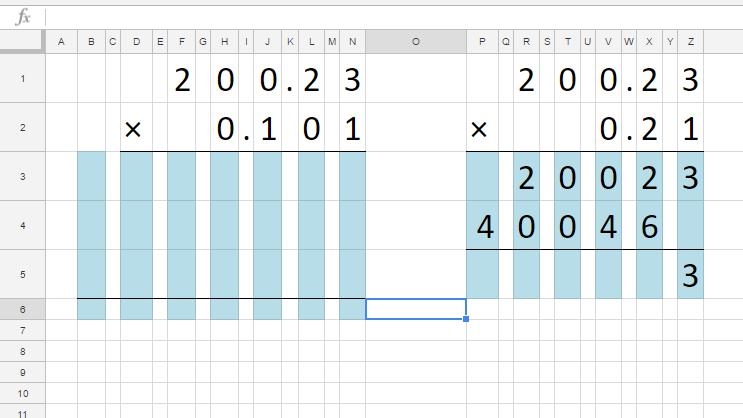 Delta de equis: Multiplicaciones en pizarrones interactivos con ...