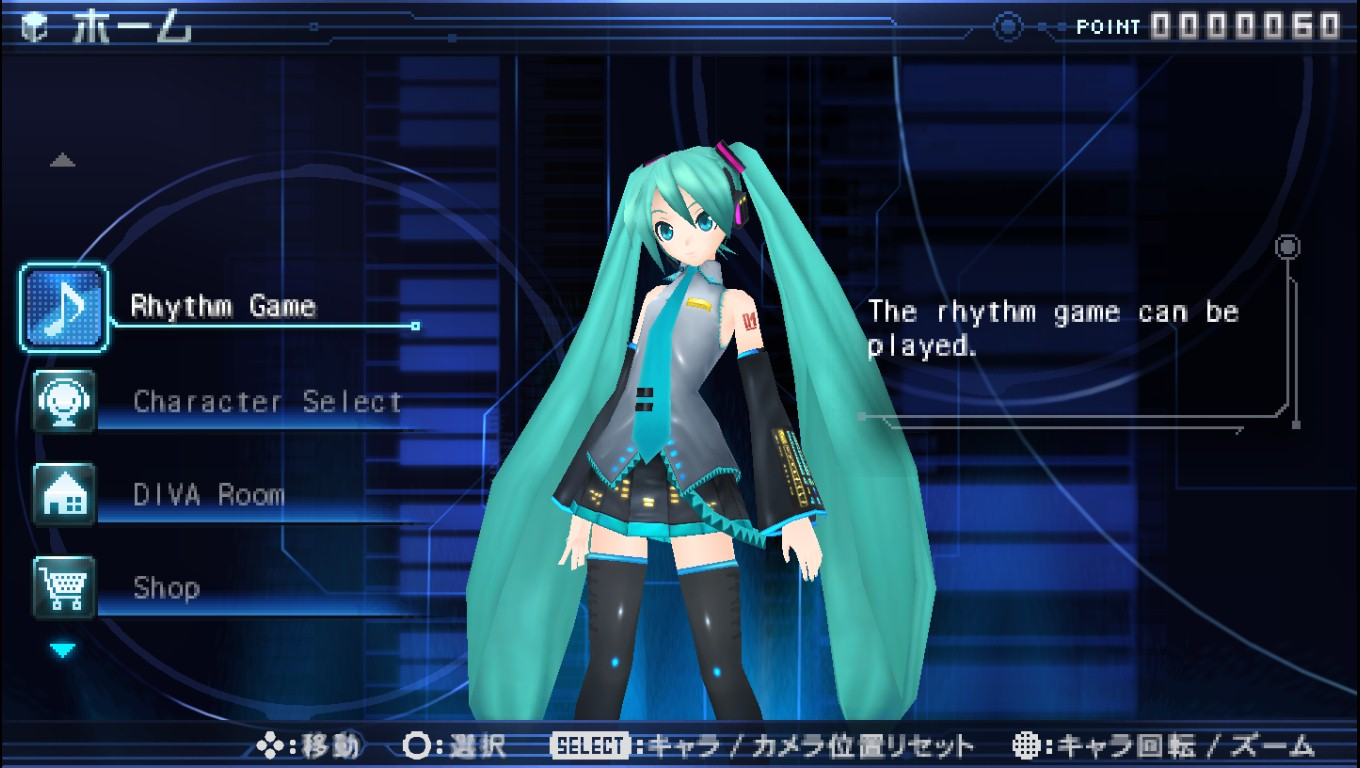 download hatsune miku project diva extend psp iso
