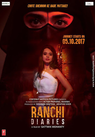 Ranchi Diaries (2017) Movie Poster