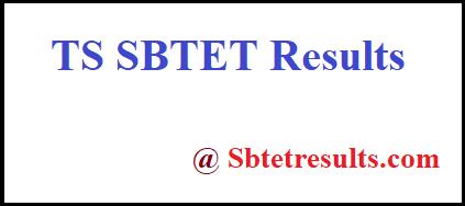 ts sbtet results, telangana sbtet results, manabadi ts sbtet results, ts sbtet results Oct 2018, telangana manabadi sbtet results,