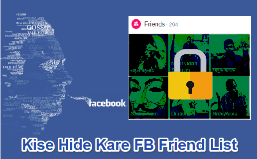 facebook-par-friend-list-ko-kaise-hinde-kare