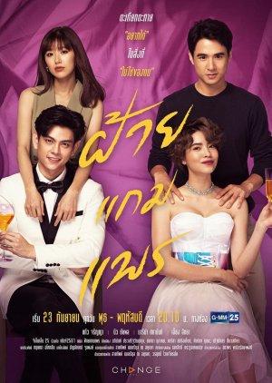 Vỏ Bọc Giàu Sang - Fai Gam Pra (2020)
