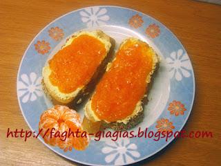 Μαρμελάδα Μανταρίνι - από «Τα φαγητά της γιαγιάς»