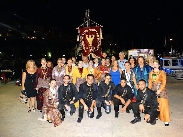 Ήπειρος: Η Αδελφότητα Ποντίων και Μικρασιατών Ηπείρου συμμετείχε στο 3ο Διεθνές Φεστιβάλ Παραδοσιακών Χορών Αλονήσσσου.