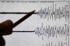 Gempa Berkekuatan 5,9 SK Guncang Jepang