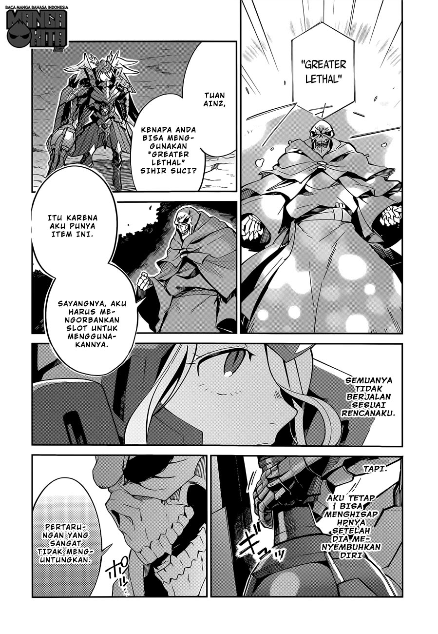 Baca Manga Overlord chapter 13 Bahasa Indonesia