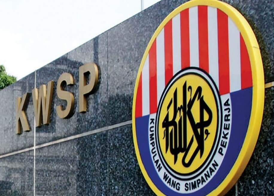 Pengeluaran KWSP