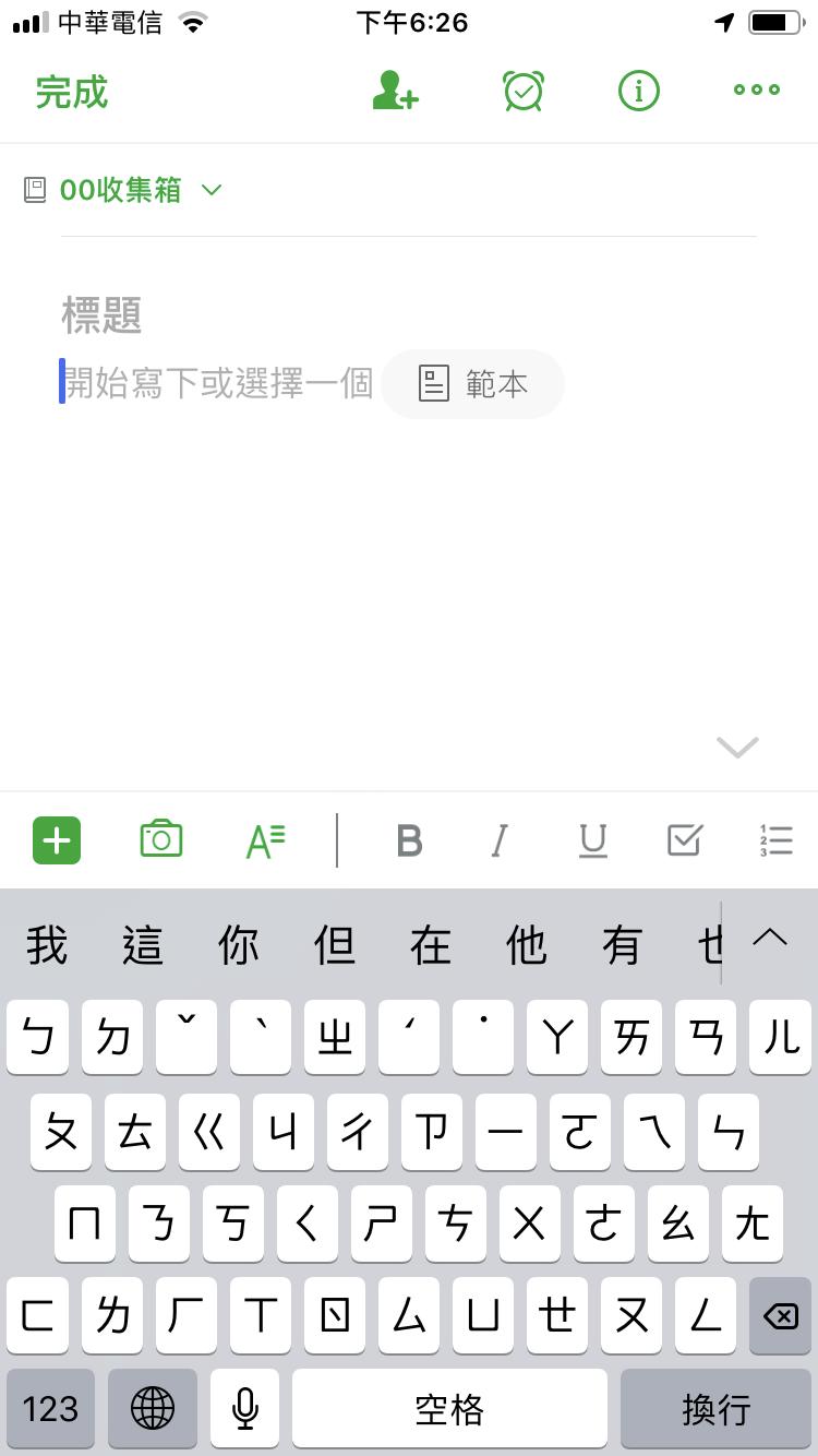 windows 手機 版