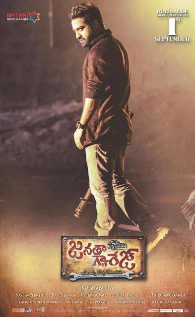 Janatha Garage Release Date Poster