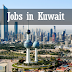 Urgently Required to Kuwait for Oil and Gas Project