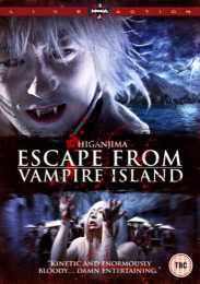 Higanjima: Escape from Vampire Island (2009)