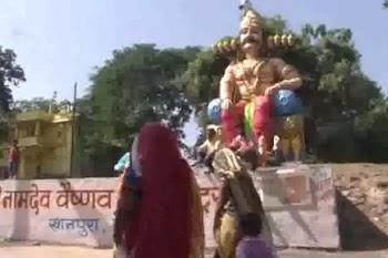 इस गांव में की जाती है रावण की पूजा, मूर्ति के सामने घूंघट में आती हैं महिलाएं
