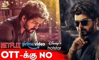 Thalapathy Vijay's Reply | Master, Netflix, Anirudh