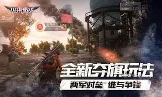 Battlefield 4 Mobile Apk Millet Shootout for Android