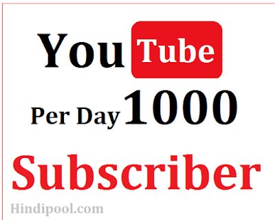 Youtube Channel Par 1k Subscriber Kaise Badhaye 10 Tips In Hindi