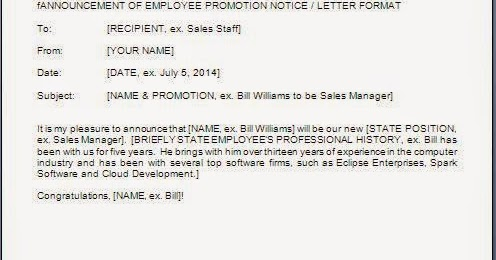 Employee Promotion Announcement Example