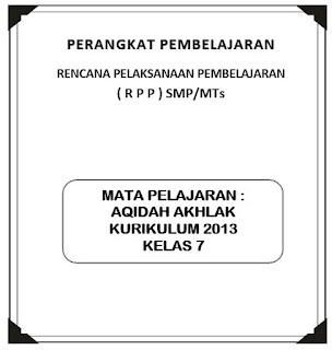 RPP K13 Mapel Aqidah Akhlak Kelas 7 (Revisi)