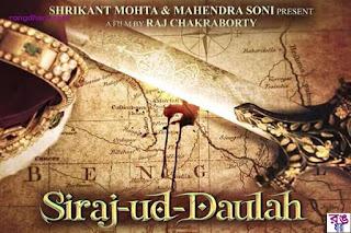 'সিরাজ-উদ-দৌল্লাহ' ছবিটির কেন্দ্রীয় চরিত্রে যাকে ভাবা হচ্ছে!