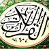 استماع اذاعة القرآن الكريم مصر بث مباشر بدون تقطيع
