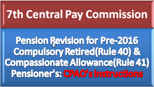 7th-cpc-pension-revision-for-pre-2016-compulsory-retired-rule-40