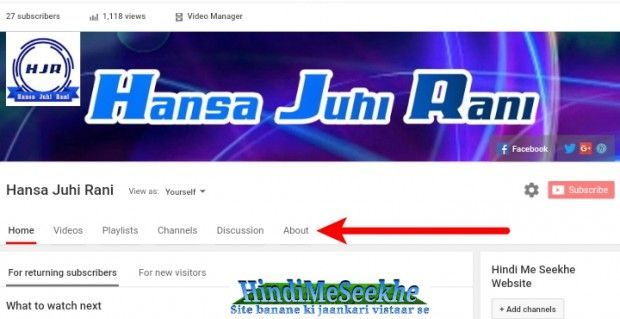 YouTube-customize-channel-about