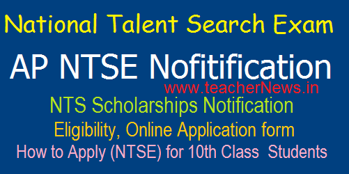 AP NTSE 2017-18 Notification, Online Apply last Date, Eligibility at bse.ap.gov.in