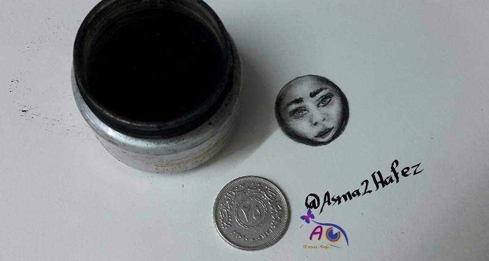 أصغر رسمة بحجم الربع جنيه مصري
