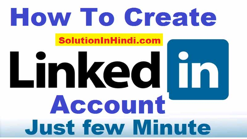 linkedin account kaise banaye in hindi