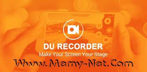 تطبيق لتسجيل الشاشة فيديو لهواتف اندرويد بدون روت مجاناً