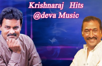 Krishnaraj & Deva Super Hit Evergreen | Audio Jukebox