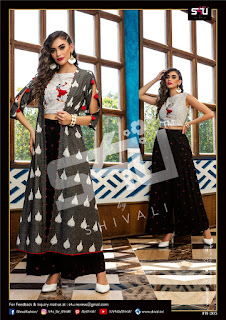 S4U Fusion Beats vol 2 kurti with shrug na plazzo pant