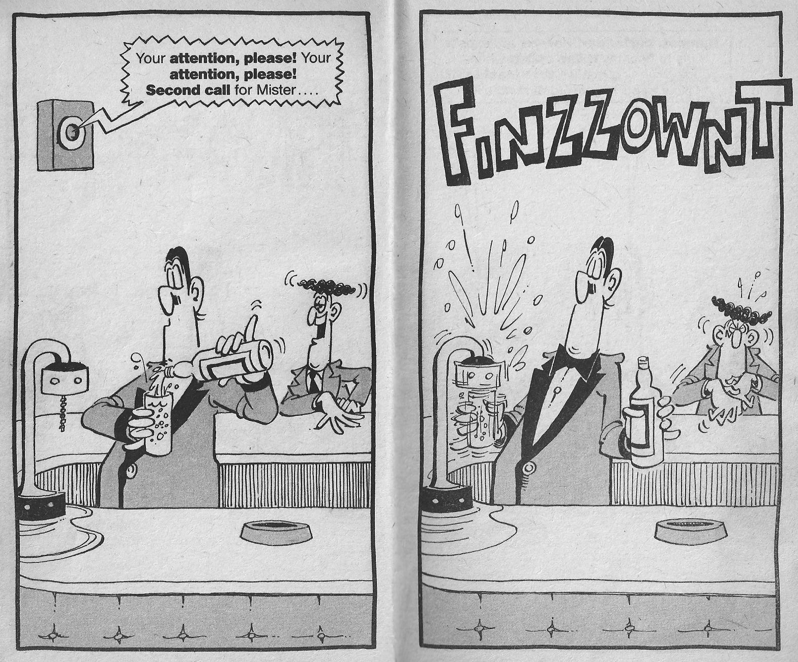 Sunday Comics Debt: Coffee, Tea and Yea