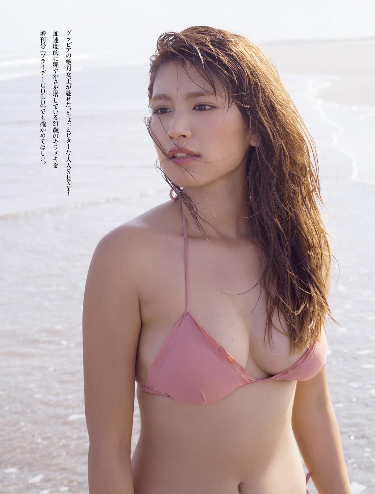 Ikumi Hisamatsu 久松郁実, FRIDAY 2017.11.03 (フライデー 2017年11月03日号)