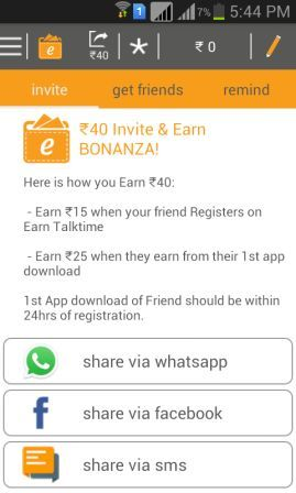 Earn Talktime App :- Refer A Friend And Earn Rs 40 Free Recharge Per Invite