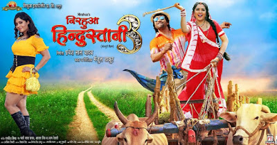 Best Bhojpuri Website To Download New Bhojpuri Movie