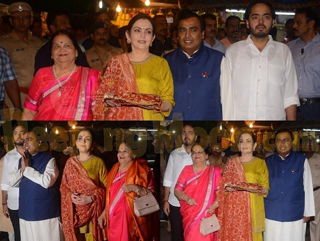 Inside Isha Ambani's sangeet: Priyanka Chopra, Katrina Kaif