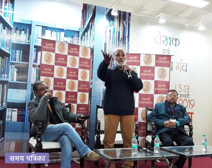 अरविन्द गौड़